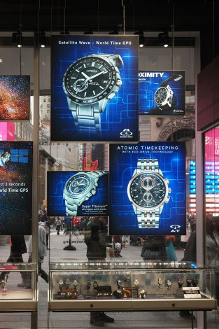 Citizen SEG Fabric Light Box for Times Square